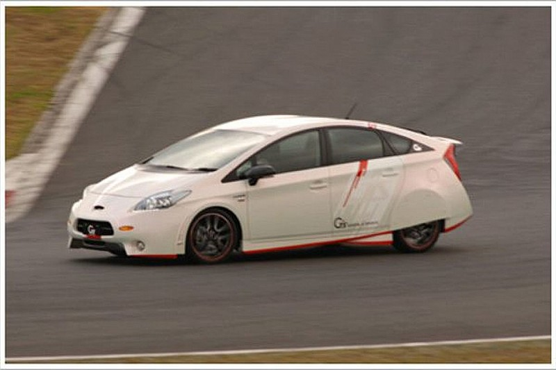 Toyota Prius G Sports Concept Revealed